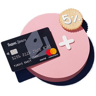 быстрый займ денег онлайн заявки